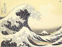 Tsunami_1